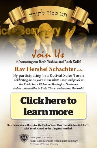 Rav Schachter Torah