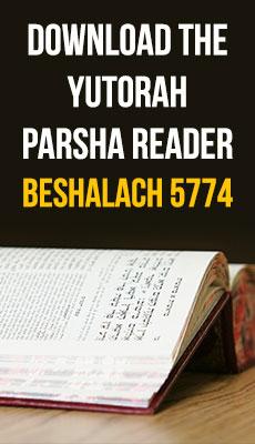 YUTorah reader for Parshat Beshalach